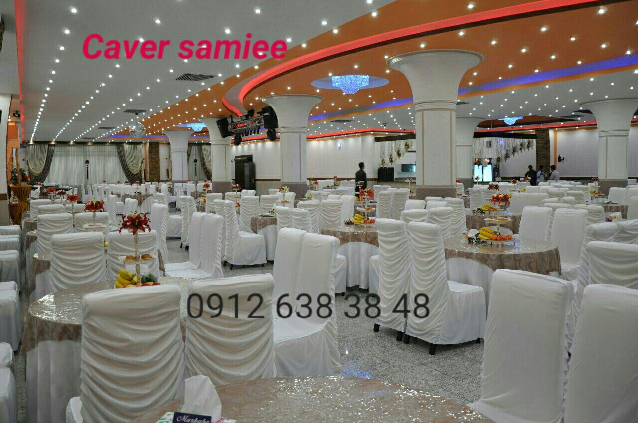 روکش صندلی تالار09126383848