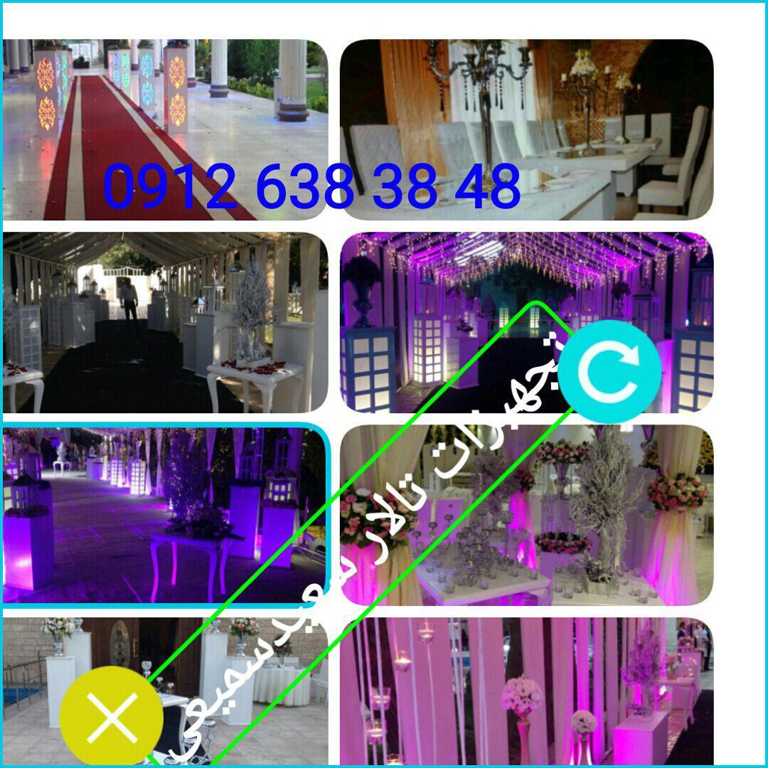 ورودی عروس داماد یا دیزاین یا دکوراسیون ورودی  تالار عروسی